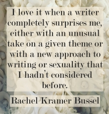 Rachel Kramer Bussel erotic fiction writer interview