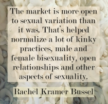 Rachel Kramer Bussel interview writer erotic fiction